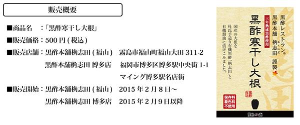 2015.02.06c.jpg